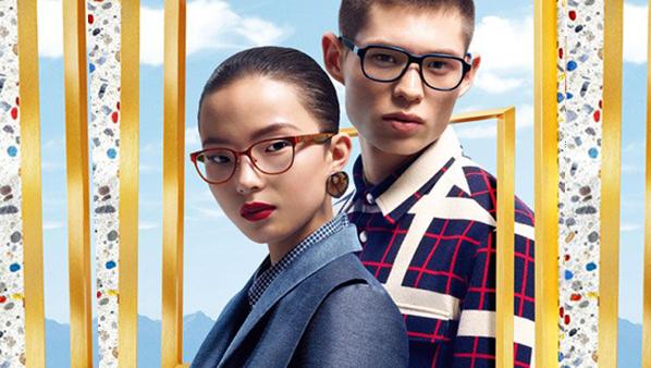 KENZO Frames & Sunglasses